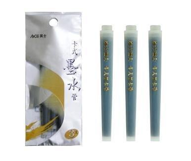 【廣盛文具】ACE 英士卡式墨水管 卡式小楷毛筆 卡式小楷墨筆 專用卡水