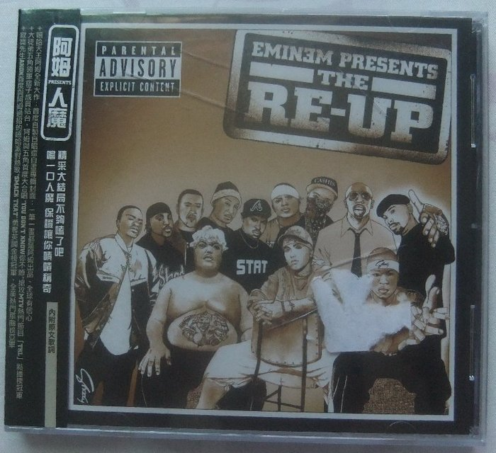 ◎2001全新CD未拆!-阿姆-人魔專輯-五角領軍+阿肯等跨刀-等22首好歌-Eminem-歡迎看圖◎西洋流行-嘻哈天王
