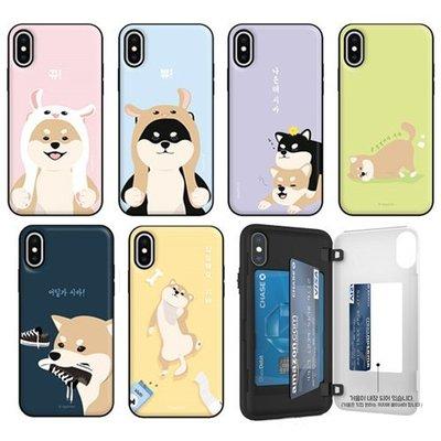 柴犬家族 防摔側開卡夾 手機殼│iPhone X XS MAX XR 11 Pro│z8922
