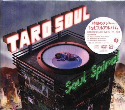 K - DJ TARO SOUL Soul Spiral - 日版 CD+DVD Limited Edit - NEW