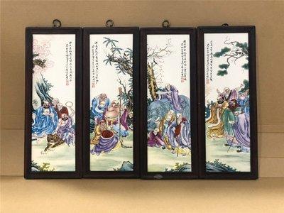 天然玉飾真品古玩復古中式風格瓷器瓷板畫四塊屏畫十八羅漢圖裝飾畫榫卯結構實木框