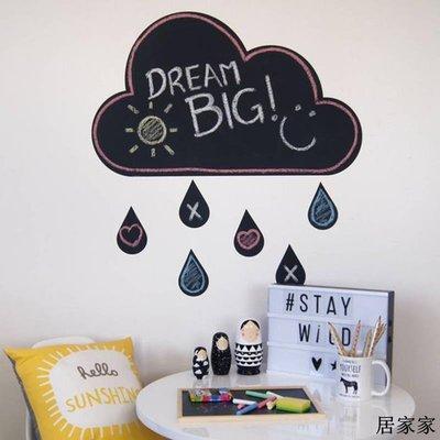 墻貼 墻畫 亞克力 立體墻畫 自黏 小黑板大世界 迷你卡通記事兒童雙層涂鴉黑板貼加厚