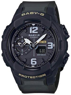 日本正版 CASIO 卡西歐 Baby-G BGA-230-3BJF 女錶 女用 手錶 日本代購