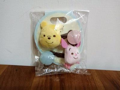天使熊雜貨小舖~日本帶回迪士尼小熊維尼&小豬髮束  全新現貨