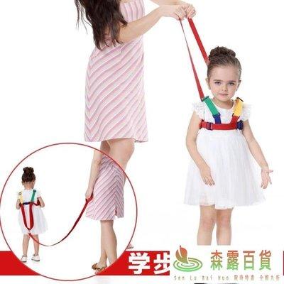 兒童防走失帶牽引繩 寶寶嬰幼兒小孩防丟失背包學步帶兒童防丟繩 【森露百貨】