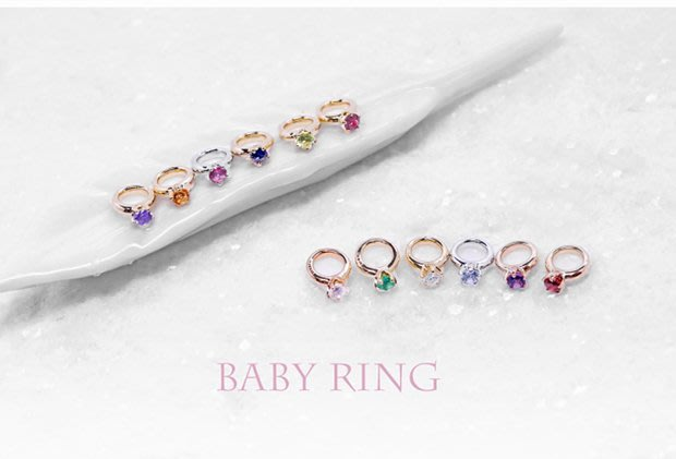 BABY戒指生日寶石18K金項鍊墜(含鍊)