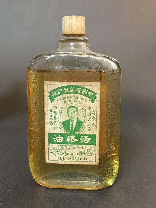 早期玻璃瓶 紅花油等老玻璃藥瓶 3個一標 (不可使用)