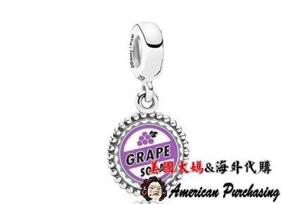 美國大媽代購PANDORA 琺瑯新款GRAPE SODA吊墜珠  925純銀 CHARMS 美國代購