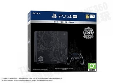 SONY PS4 PRO 主機 CUH-7218 1T 王國之心3 特仕版主機 限量版 不含遊戲片 公司貨 台中恐龍電玩