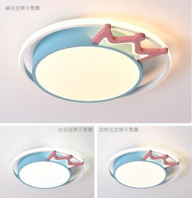 新創燈具~皇冠創意式~三色光切換~已標配3色光光源僅2390元-CROWN-C9913