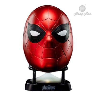 ❤️現貨 蜘蛛人藍芽喇叭 極致重低音 喇叭 復仇者聯盟 蜘蛛人 漫威 隨身喇叭 交換禮物 marvel