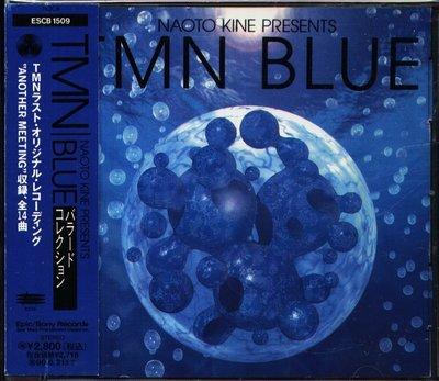 K - TMN - Naoto Kine Presents TMN blue - 日版