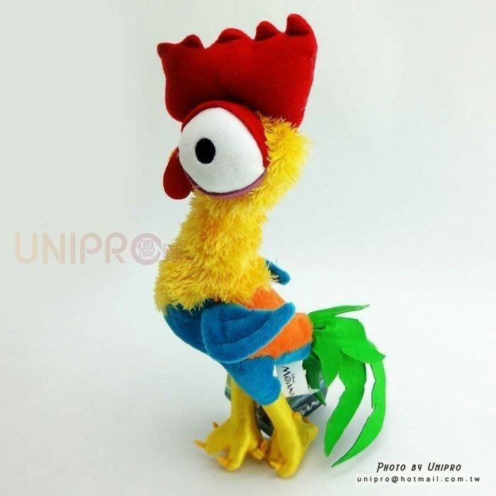 【UNIPRO】迪士尼 海洋奇緣 MOANA 公雞 喜喜 Heihei 27公分 站姿 絨毛娃娃 玩偶 正版授權