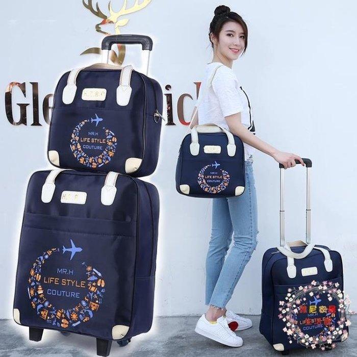 拉桿包旅行包女行李包男大容量拉桿包韓版手提包折疊登機包旅行袋子母包 XW(全館免運)