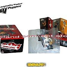 iceland ~ 周杰倫截拳系列2絕版限量公仔 盒裝公仔 設計師公仔 (買到賺到,售完為止)