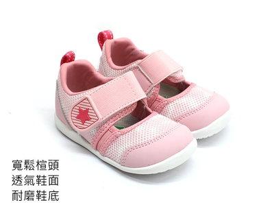 日本品牌月星 MOONSTAR CR HI速乾幼兒鞋 ( MSB1172 淺粉)