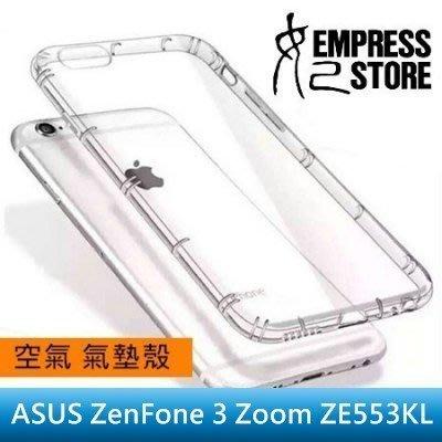 【妃小舖】ASUS ZenFone 3...