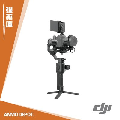 【AMMO DEPOT.】 DJI Ronin-SC 微單眼 相機 三軸 穩定器 專業套裝版