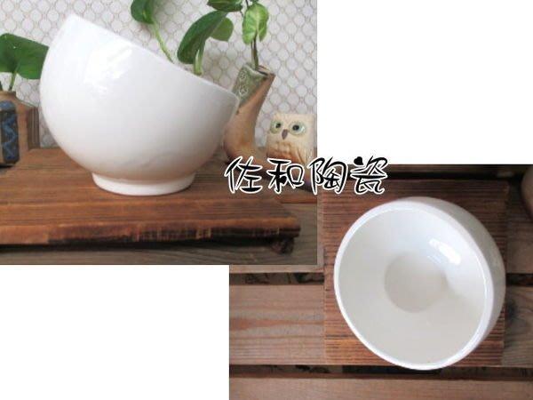 ~佐和陶瓷餐具~【82K037 5 斜口缽(強化白)】小菜/甜點/冰品/菜盤/水果
