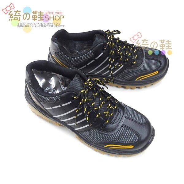 ☆綺的鞋鋪子☆ 86 黑色 18 廚房防油防滑工作鞋休閒鞋運動鞋 台灣製造 MIT╭☆