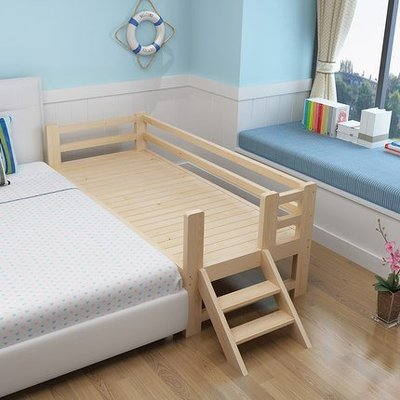 『i-Home』實木兒童床帶護欄小床松木加寬床拼接床定做定造訂造訂做定制訂制