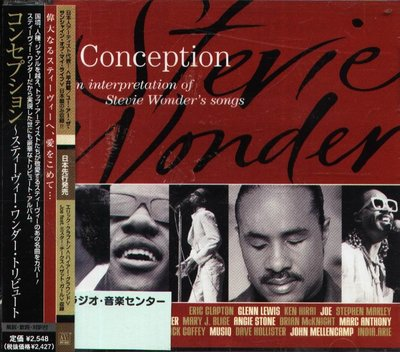 八八 - Conception Musical Tribute To Stevie Wonder 日版 CD+1BONU