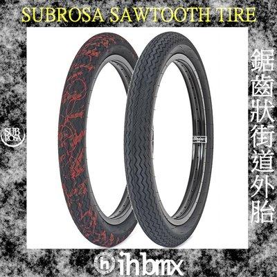 SUBROSA SAWTOOTH TIRE 2.35 鋸齒狀 街道外胎 全黑色/紅色飛濺 表演車 特技腳踏車 越野車