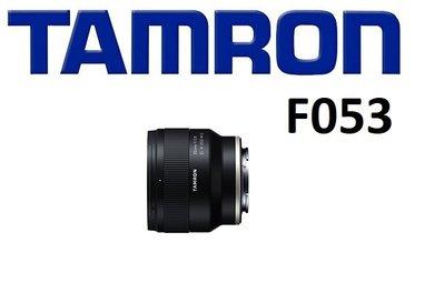 (名揚數位)【免運 私訊享優惠】Tamron 35mm F2.8 DiIII OSD F053 原廠公司貨 一年保固