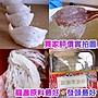 張燕軒燕窩30克頂級龍盞乾燕盞環保裝 發頭多3成 原料最好最營養 清洗烹煮最輕鬆 另有100~500克優惠 孕婦月子愛