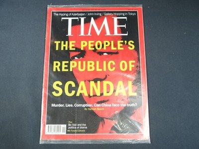 【懶得出門二手書】《TIME 2012.05.14》THE PEOPLE'S REPUBLIC OF SCANDAL