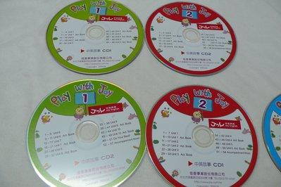 【彩虹小館T11v02】共7片CD~Play With Joy中英故事_佳音英語