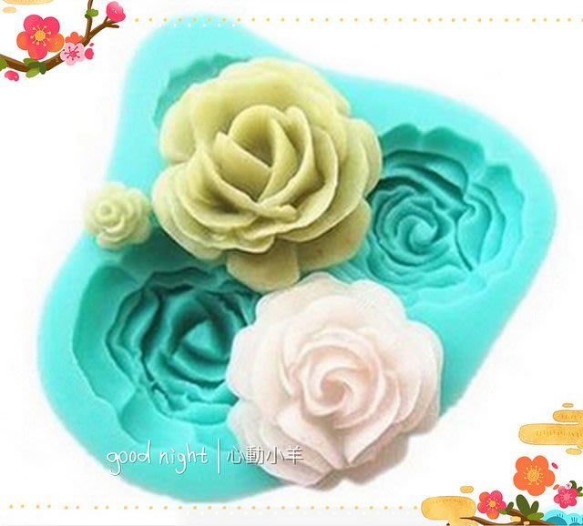 心動小羊^^DIY手工皂工具矽膠模具肥皂香皂模型矽膠皂模巧克力摸4連玫瑰翻糖模翻糖、香磚、迷你皂模