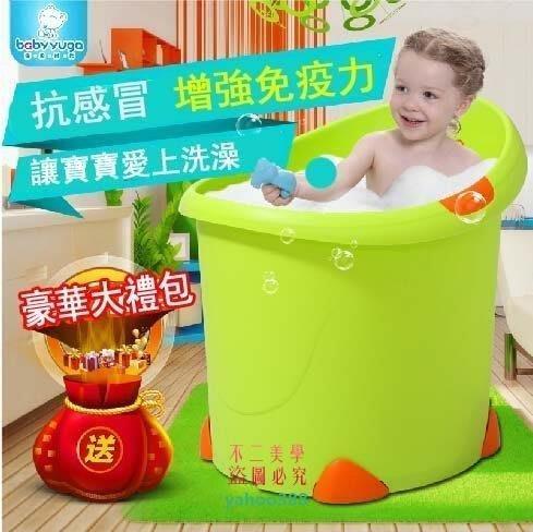 美學156寶貝時代 超大號嬰兒浴盆洗澡盆加厚兒童洗澡桶 寶寶沐浴桶可坐 適❖9191