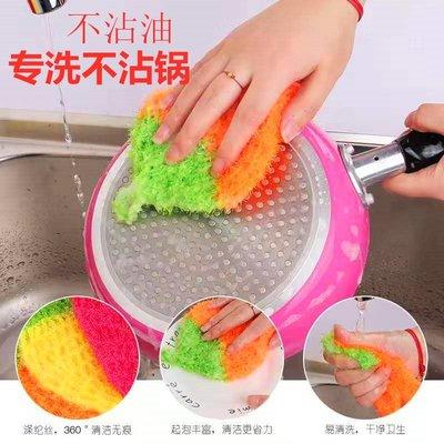 【生活小幫廚】雙層加厚韓國草莓不沾油洗碗巾不傷鍋洗碗布白潔抹布吸水不掉毛