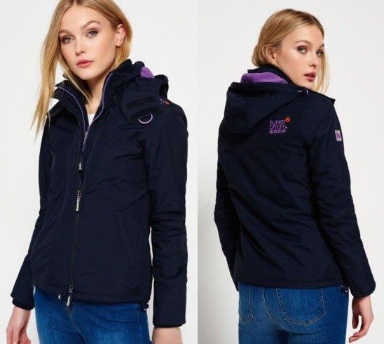 Superdry 極度乾燥 現貨 防風 外套 夾克 全新真品
