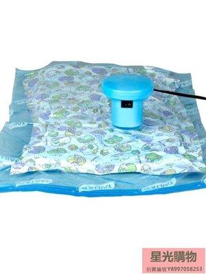 太力真空壓縮袋棉被整理收納袋送電泵衣物...