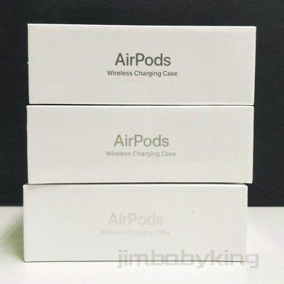 全新未拆 APPLE AirPods 2 第二代 蘋果無線藍牙耳機 搭配無線充電盒 AirPods2 保固一年高雄可面交