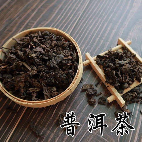 普洱茶 300克 散茶 另有茶沱 茶餅 迷你沱 茶葉 中國茶 傳統茶飲  【全健健康生活館】