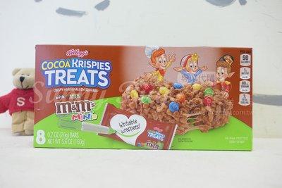 【Sunny Buy】◎現貨◎ 8入 Kellogg's Rice Krispies Treats 美式沙琪瑪 176g