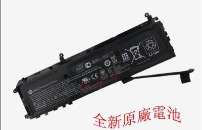 全新原廠 惠普 HP ENVY Rove AIO20 TPC-Q013 HSTNN-DB5E RV03XL筆記本電池