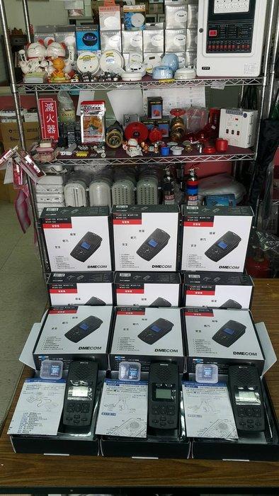 台灣公司貨DMECOM DAR-1000 數位電話同步錄音機.電話答錄機 可錄2300小時(附8GSD卡)保固兩年L1