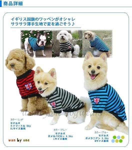 @我最便宜@翔仁寵物工坊~寵物精品百貨【英國條紋彈性T恤】綠、紅、桃、藍4色