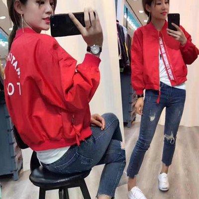 外套女春秋韓版學生bf寬鬆棒球服春裝新款學院風百搭短款夾克    全館免運
