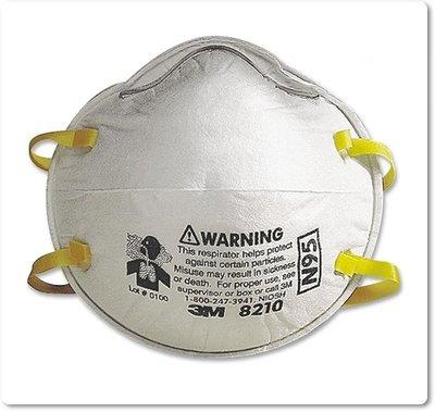 3M 一盒【台灣工具】 8210 過濾粉塵 呼吸防護 N95 立體拋棄式 碗型口罩 防塵口罩 衛生口罩 8210