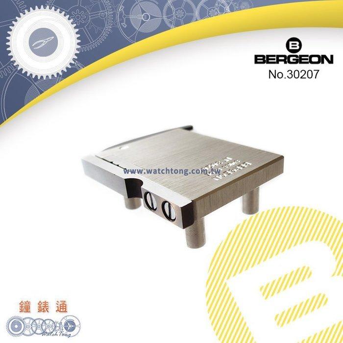 預購商品【鐘錶通】B30207《瑞士BERGEON》 鉚釘固定座  ├錶座/工作墊檯/鐘錶維修工具┤