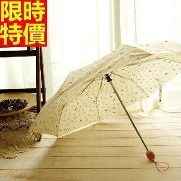 自動雨傘 摺疊傘 遮陽傘-時尚可愛插畫三折晴雨傘女士 雨具66aj5[獨家進口][米蘭精品]