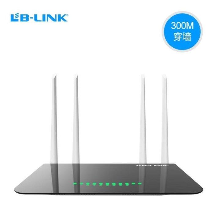 現貨/無線分享器  必聯B-LINK無線家用分享器穿牆王光纖高速中繼智能wifi信號放大器117SP5RL/ 最低促銷價