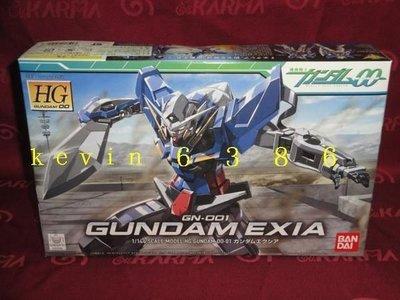 東京都-00鋼彈-1/144 HG GN-001 GUNDAM  EXIA 能天使鋼彈(NO:01)現貨