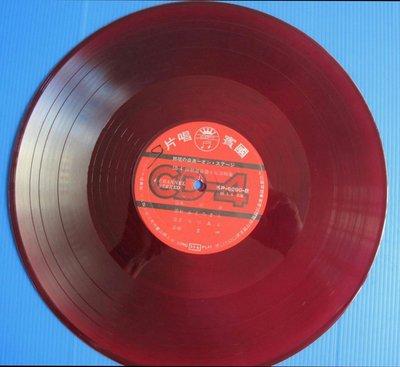"""黑膠唱片。 裸片""""(森進一)。日本歌曲。。"""