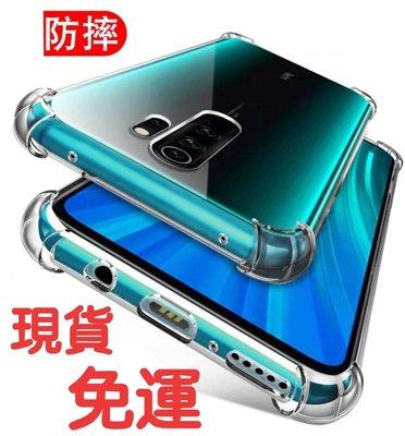 【免運】紅米note8 Pro 透明 空壓殼 四角加強防護 TPU軟殼 redmi note 8 pro 小米手機 手機殼